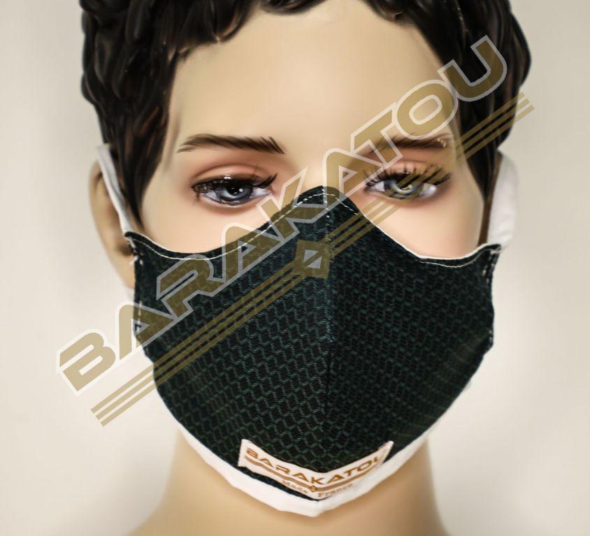 Masque Wax Mitex Holland Noir